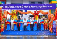 Khách hàng có thể đến liên hệ bất kỳ Chi nhánh, Phòng giao dịch gần nhất của Ngân hàng Bản Việt; Hotline 1900555596; hoặc truy cập websitewww.vietcapitalbank.com.vn - WikiLand